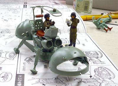 1/35 ジオン公国軍機動偵察セット U.C.ハードグラフ バンダイ